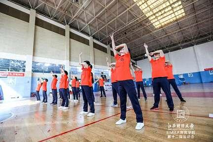 【运动会】燃烧我的卡路里——江西财经大学EMBA学院第十二届运动会圆满举行776.jpg