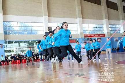 【运动会】燃烧我的卡路里——江西财经大学EMBA学院第十二届运动会圆满举行787.jpg