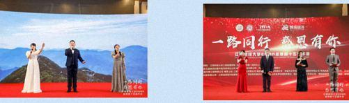 """年会丨""""同心共赢 砥砺同行""""——江西财经大学EMBA总裁第十五届年会圆满落幕2515.jpg"""