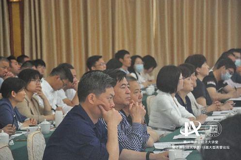 赣州非公经济大讲堂暨江西财大第115届大型高管论坛隆重举行5702.jpg