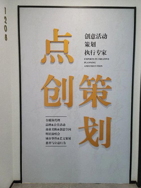江西财大EMBA赣州总裁23班阳明国际中心片区走访交流活动507.jpg