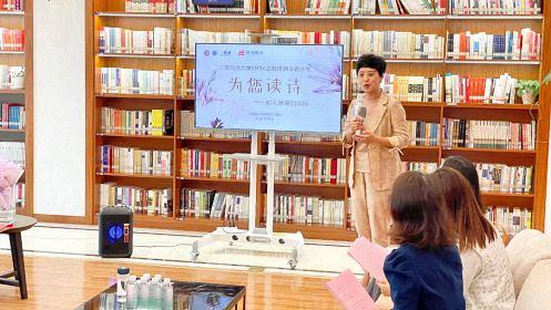 江西财大总裁班母亲节朗读者沙龙丨为你读诗——献礼亲爱的妈妈261.jpg