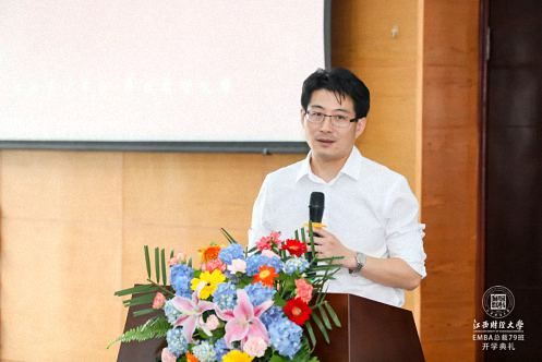 E路同行,终身学习丨江西财经大学EMBA总裁79班开学典礼隆重举行758.jpg