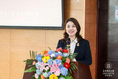 E路同行,终身学习丨江西财经大学EMBA总裁79班开学典礼隆重举行1243.jpg