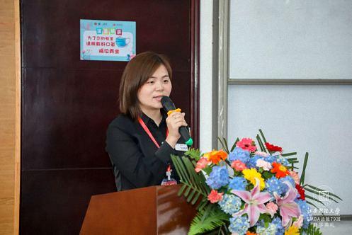 E路同行,终身学习丨江西财经大学EMBA总裁79班开学典礼隆重举行2316.jpg