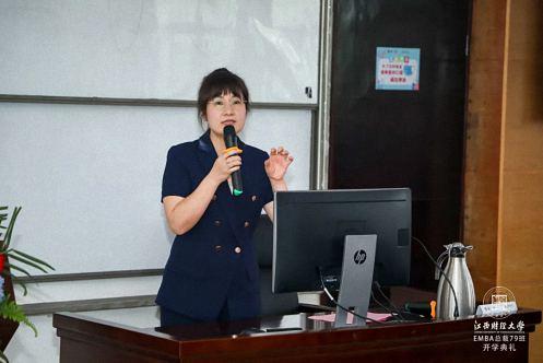 E路同行,终身学习丨江西财经大学EMBA总裁79班开学典礼隆重举行3359.jpg