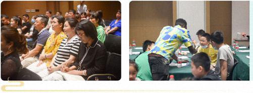 【学院动态】江西财经大学EMBA总裁班学习沙龙——《智慧父母》公益讲座389_01.jpg