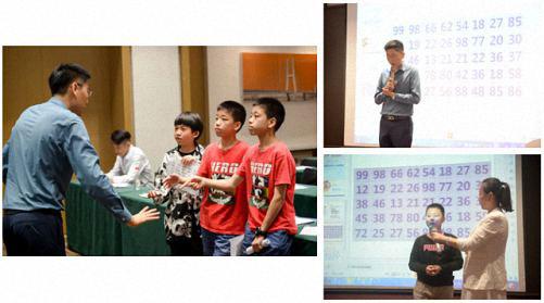 【学院动态】江西财经大学EMBA总裁班学习沙龙——《智慧父母》公益讲座307_01.jpg