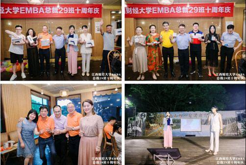 十年相伴、十年相知丨江西财大EMBA总裁29班十周年庆典1882.jpg