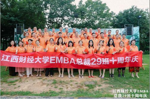 十年相伴、十年相知丨江西财大EMBA总裁29班十周年庆典1954.jpg