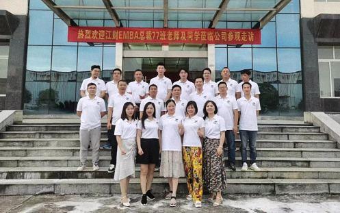 江西财大EMBA总裁77班赣东区域同学企业走访学习460.jpg